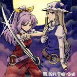 2girls lowres meitei multiple_girls touhou watatsuki_no_toyohime watatsuki_no_yorihime