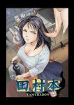 1girl black_eyes black_hair breasts cleavage dress from_above insect kiseijuu kitchen large_breasts monster_girl pot sink slippers solo stove tamura_reiko tamura_ryoko tomotsuka_haruomi