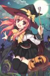 1girl :d black_legwear cape clouds dress grave halloween hat jack-o'-lantern long_hair lowres moon night night_witch nytitch open_mouth pink_hair pumpkin red_eyes redhead shuen sky smile solo sword_girls thigh-highs witch witch_hat zettai_ryouiki