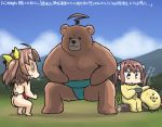 2girls ahoge animal_costume animalization apron asagumo_(kantai_collection) ass bear blue_sky brown_hair cellphone clouds commentary_request cosplay costume dated day dudou fundoshi grey_eyes hair_ribbon hamu_koutarou japanese_clothes kagerou_(kantai_collection) kantai_collection kintarou kintarou_(cosplay) kuma_(kantai_collection) lion_costume mountain multiple_girls naked_apron phone ribbon sky smartphone solid_oval_eyes sweat turn_pale twintails what