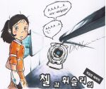 1girl chell lowres parody portal portal_2 sen_to_chihiro_no_kamikakushi studio_ghibli translation_request valve wheatley