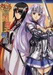absurdres annelotte armor eiwa highres japanese_clothes miko queen's_blade queen's_blade_rebellion sword tomoe weapon