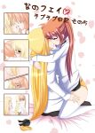 2girls bad_id black_legwear blonde_hair blush bow brown_hair caught closed_eyes comic couple fate_testarossa inu0831 kiss lap long_hair lyrical_nanoha mahou_shoujo_lyrical_nanoha mahou_shoujo_lyrical_nanoha_strikers multiple_girls panties pantyhose saliva saliva_trail silent_comic stuffed_animal stuffed_toy takamachi_nanoha thigh-highs underwear vivio white_legwear yuri