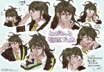 1boy adjusting_glasses blazer blue_background book brown_hair danganronpa dark_skin dark_skinned_male expressions flying_sweatdrops glasses gokuhara_gonta insect_cage jacket kurome1127 long_hair male_focus necktie new_danganronpa_v3 red_eyes round_glasses school_uniform simple_background smile solo sparkle yellow_necktie
