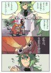 10s 1boy 1girl buroira comic darmanitan n_(pokemon) pokemon pokemon_(creature) pokemon_(game) pokemon_bw shigetake_(buroira) spoilers touko_(pokemon) translated