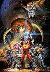 1girl 80s arcee armor arms_up autobot beam_rifle blurr box_art energy energy_gun english head horns hot_rod kup light_rays machinery matrix_of_leadership mecha multiple_boys official_art oldschool planet power_armor production_art ray_gun realistic robot science_fiction space_craft spacesuit spike_witwicky springer standing takani_yoshiyuki text traditional_media transformers translated ultra_magnus unicron weapon