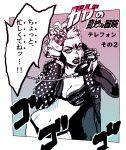 1girl araki_hirohiko_(style) bikini blue corded_phone gradient jacket jojo_no_kimyou_na_bouken lady_gaga lady_gaga_(copyright) monochrome parody phone purple rasou real_life solo style_parody swimsuit telephone_(lady_gaga)