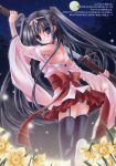 absurdres black_hair flower garter_straps highres japanese_clothes minase_lin sword thigh-highs twintails weapon