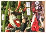 2girls absurdres aqua_eyes blood blue_eyes breasts cleavage dagger eiwa flower headband highres horns japanese_clothes large_breasts long_hair miko multiple_girls ninja oni queen's_blade shizuka_(queen's_blade) silver_hair sword tomoe translation_request weapon