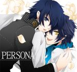 androgynous atlus bad_id blue_eyes blue_hair dark_persona dual_persona flower kobanagi labcoat persona persona_4 petals reverse_trap school_uniform shadow_(persona) shirogane_naoto short_hair sleeves_past_wrists yellow_eyes