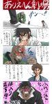 3boys crossover getter_robo jin_hayato mazinger_z multiple_boys nagare_ryoma shin_mazinger_shougeki!_z-hen translation_request