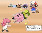 >_< 00s 2girls akane_(pokemon) ara ara_(sora-ageha) bag battle bayleef brown_eyes brown_hair chibi closed_eyes gameplay_mechanics gastly gym_leader hat hat_ribbon hoothoot kotone_(pokemon) machop miltank multiple_girls narration nintendo overalls pink_hair pokemon pokemon_(game) pokemon_battle pokemon_hgss pokemon_trainer red_ribbon ribbon sexual_dimorphism short_shorts shorts thigh-highs togepi translated truth twintails wooper x_x