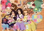 5girls absurdres akiyama_mio black_eyes black_hair blonde_hair blue_eyes bottle brown_eyes brown_hair chips costume food hairband highres hirasawa_yui japanese_clothes k-on! kimono kotobuki_tsumugi long_hair lying mask multiple_girls nakano_azusa official_art pocky potato_chips ramune robot sakamoto_kazuya scan short_hair short_kimono short_yukata squid tainaka_ritsu taiyaki takoyaki text twintails wagashi yukata