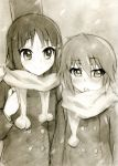 2girls akiyama_mio alternate_hairstyle bad_id coat hair_down k-on! kisetsu monochrome multiple_girls scarf sepia tainaka_ritsu traditional_media