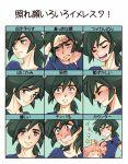 >_< 00s 1boy 1girl ahiru blush chart closed_eyes expressions fakir male_focus princess_tutu torinone_(nontenki) translated