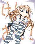 1girl black_skirt blonde_hair eyebrows feet k-on! kotobuki_tsumugi panties pantyshot sch shirt skirt solo striped striped_legwear striped_panties thigh-highs underwear upskirt white_shirt zettai_ryouiki