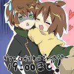 :< =_= bad_id brown_hair closed_eyes code_geass crossover hug kururugi_suzaku maruki_(punchiki) o_o original punchiki_(character) short_hair sweatdrop translation_request