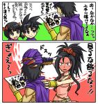 2boys 2girls 2koma comic deborah deborah's_daughter deborah's_son dragon_quest dragon_quest_v family hero_(dq5) mole multiple_boys multiple_girls tonda translation_request