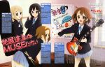 4girls absurdres akiyama_mio black_eyes black_hair blonde_hair blue_eyes brown_eyes brown_hair drumsticks guitar guitar_case hairband highres hirasawa_yui horiguchi_yukiko instrument instrument_case k-on! kotobuki_tsumugi les_paul long_hair multiple_girls newtype no_legwear official_art scan school_uniform short_hair tainaka_ritsu text tomboy translation_request