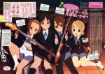 4girls absurdres akiyama_mio bass_guitar black_eyes black_hair black_legwear blonde_hair blue_eyes brown_eyes brown_hair cup drumsticks footwear guitar highres hirasawa_yui horiguchi_yukiko instrument k-on! kneehighs kotobuki_tsumugi les_paul long_hair mouth_hold multiple_girls official_art pantyhose plectrum scan school_uniform shoes short_hair socks tainaka_ritsu text tomboy uwabaki v