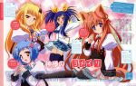4girls :d absurdres animage animal_ears antenna_hair arm_support bangs bell black_legwear blonde_hair blue_eyes blue_hair blue_legwear blush breasts brooch brown_hair bunny_hair_ornament buttons character_name clenched_hands closed_mouth copyright_name fox_ears fox_tail frills hair_bell hair_ornament hair_ribbon hairclip happy head_tilt heart heart_background high-waist_skirt highres jewelry jingle_bell juliet_sleeves jumping kawai_ameri kisaragi_mifuyu lace laughing long_hair long_sleeves looking_at_viewer miniskirt mito_mashiro multiple_girls neck_ribbon necktie noda_megumi_(artist) official_art oogawara_haruo open_mouth orange_hair outstretched_arm page_number pantyhose petticoat pink_eyes plaid plaid_skirt pleated_skirt puffy_long_sleeves puffy_sleeves ribbon ribbon_trim scan school_uniform see-through short_hair short_twintails sidelocks sitting skirt skirt_lift sleeve_cuffs small_breasts smile steepled_fingers suspender_skirt suspenders tail takanashi_yumina tayutama text thigh-highs twintails very_long_hair violet_eyes wind wind_lift x_hair_ornament yellow_eyes zettai_ryouiki