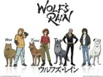 hige kiba male official_art pack_of_dogs sleeves_pushed_up sleeves_rolled_up standing toboe tsume watermark wolf's_rain wolf's_rain