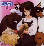 brown_hair cd_cover cover dog highres kujo_asuna maison_ikkoku pack_of_dogs scan scan_artifacts