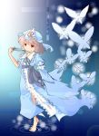 bad_id barefoot butterfly feet hat pink_hair red_eyes saigyouji_yuyuko short_hair touhou