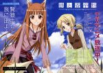 2girls :o absurdres all_fours animal_ears blonde_hair brown_hair clouds flat_chest grass grin highres holo jewelry kneeling kuroda_kazuya long_hair magazine_scan multiple_girls necklace nora_arento official_art on_ground open_mouth orange_eyes outdoors pantyhose ponytail pouch red_eyes sash scan short_hair sky smile spice_and_wolf tail vest wolf_ears wolf_tail