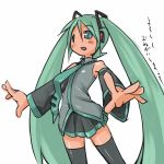 aqua_eyes aqua_hair hatsune_miku masha thigh-highs twintails vocaloid zettai_ryouiki