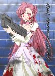 1girl blood blood_on_face code_geass euphemia_li_britannia female geass gun hypnosis mind_control solo spoilers torn_clothes translated weapon yandere