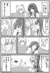 00s 2girls comic fervent_idiot himemiya_chikane kannazuki_no_miko kurusugawa_himeko monochrome multiple_girls translation_request