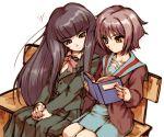 blazer book cardigan hisahiko long_hair nagato_yuki school_uniform suou_kuyou suzumiya_haruhi_no_yuuutsu very_long_hair