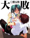 1boy 1girl brown_hair fujitaka_(akasora) fujitaka_akasora green_hair higurashi_no_naku_koro_ni long_hair maebara_keiichi ponytail sonozaki_mion