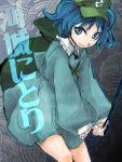 1girl bk blue_eyes blue_hair blue_skirt character_name female hair_bobbles hair_ornament hat kawashiro_nitori key long_sleeves looking_at_viewer lowres mudo_(saji) skirt skirt_set smile solo touhou two_side_up