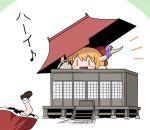 2girls blush female giant giantess hakurei_reimu haniwa haniwa_(leaf_garden) ibuki_suika multiple_girls orange_hair ribbon touhou translated