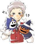 atlus blush grey_hair jack_frost lowres male_focus persona persona_3 puppet pyro_jack sanada_akihiko school_uniform serafuku