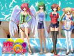 4girls age_difference ahoge angel angel_wings aqua_eyes arrow asymmetrical_hair bangs bare_shoulders belt beltskirt black_legwear blazer blonde_hair blue_eyes blush bow bow_(weapon) braid breasts brown_hair brown_legwear choker cleavage closed_mouth collarbone company_name copyright_name corset cross-laced_clothes cross-laced_footwear detached_sleeves eyebrows eyebrows_visible_through_hair feathers feet floral_print frilled_panties frills full_body galge.com gem glasses gradient green_eyes green_hair green_panties hair_between_eyes hair_ribbon half_updo halo hand_on_hip hand_on_own_chest hands_together head_tilt heart holding holding_weapon interlocked_fingers jacket jewelry juliet_sleeves kamishiro_haruna koi_q! labcoat lace lace-trimmed_panties legs legs_together light_smile lineup loafers logo long_hair long_sleeves looking_at_viewer maid mana_(koi_q!) mary_janes mature medium_breasts miniskirt multiple_girls name_tag navel necklace niizato_misaki official_art open_clothes panties pantyhose pencil_skirt pendant pink_hair pink_panties plaid plaid_panties pleated_skirt polka_dot polka_dot_panties print_panties puffy_sleeves quiver red_eyes redhead ribbon ribbon_choker rimless_glasses sandals school_uniform serafuku shadow shoes short_hair side-tie_panties side_braid side_bun skirt smile standing sweater teacher thigh-highs thigh_gap twintails underwear usami_asuka very_long_hair waitress wallpaper watermark weapon web_address white_legwear white_wings wings wrist_cuffs yellow_panties yuyi zettai_ryouiki