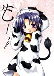 bell blue_hair clannad cosplay cow_bell cow_costume cow_print highres ichinose_kotomi purple_eyes tourouan violet_eyes