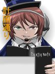 crossover death_note death_note_(object) heterochromia just_as_planned parody rozen_maiden souseiseki translated