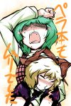 2girls arm_up ascot blonde_hair blush_stickers bow carrying chado closed_eyes despair female green_hair hair_bow kazami_yuuka medicine_melancholy multiple_girls plaid plaid_vest shaded_face short_hair touhou translation_request youkai
