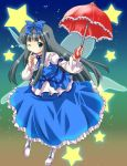 1girl dress eastern_and_little_nature_deity female full_body gradient gradient_background michii_yuuki solo star_sapphire touhou umbrella