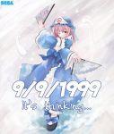 1999 1girl 90s dual_wielding english fan female folding_fan game_console hat saigyouji_yuyuko sega sega_dreamcast solo spirit touhou yukitarou_(awamori)