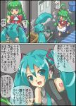 2girls ahoge aliasing comic crossover green_eyes green_hair hatsune_miku kasuga39 long_hair lowres me-tan multiple_girls os-tan punching translated twin_braids twintails very_long_hair violence vocaloid