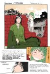 child hard_translated highres koiwai_yotsuba mr_koiwai translated yotsubato!