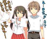 fujioka jimeko lowres minami-ke minami_kana school_uniform serafuku translated