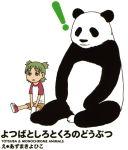 absurdres child highres koiwai_yotsuba panda raglan_sleeves scan yotsubato!