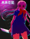 1girl blue_dress bow bowtie crazy_eyes dagger dress floating_hair gasai_yuno holding holding_weapon long_hair looking_at_viewer mikami_mika mirai_nikki pink_hair red_bow red_bowtie solo standing weapon wind yandere