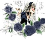 00s 1girl bangs black_rose blush breasts cleavage embarrassed flower jewelry long_hair ring rose rozen_maiden solo suigintou toshi_hiroshi translation_request tsundere white_rose