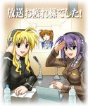 3girls apple_inc. blonde_hair bottle brown_hair closed_eyes crossed_arms fate_testarossa g-tetsu ginga_nakajima green_eyes headphones highres long_hair lyrical_nanoha mahou_shoujo_lyrical_nanoha mahou_shoujo_lyrical_nanoha_strikers microphone military military_uniform multiple_girls purple_hair radio_booth red_eyes redhead salute side_ponytail takamachi_nanoha uniform water_bottle